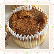 Vietnamese Coffee Cupcakes